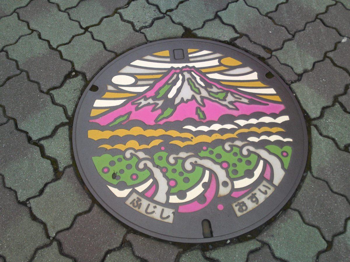Manhole Covers in Shizuoka Prefecture 36: Fuji City, Yoshiwara, Honcho!