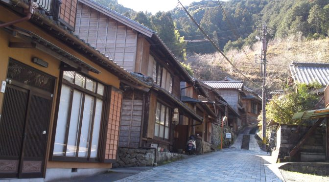 Along the Old Tokaido Road: Traditional Japanese Edo Houses and Inns in Utsunoya, Shizuoka City!