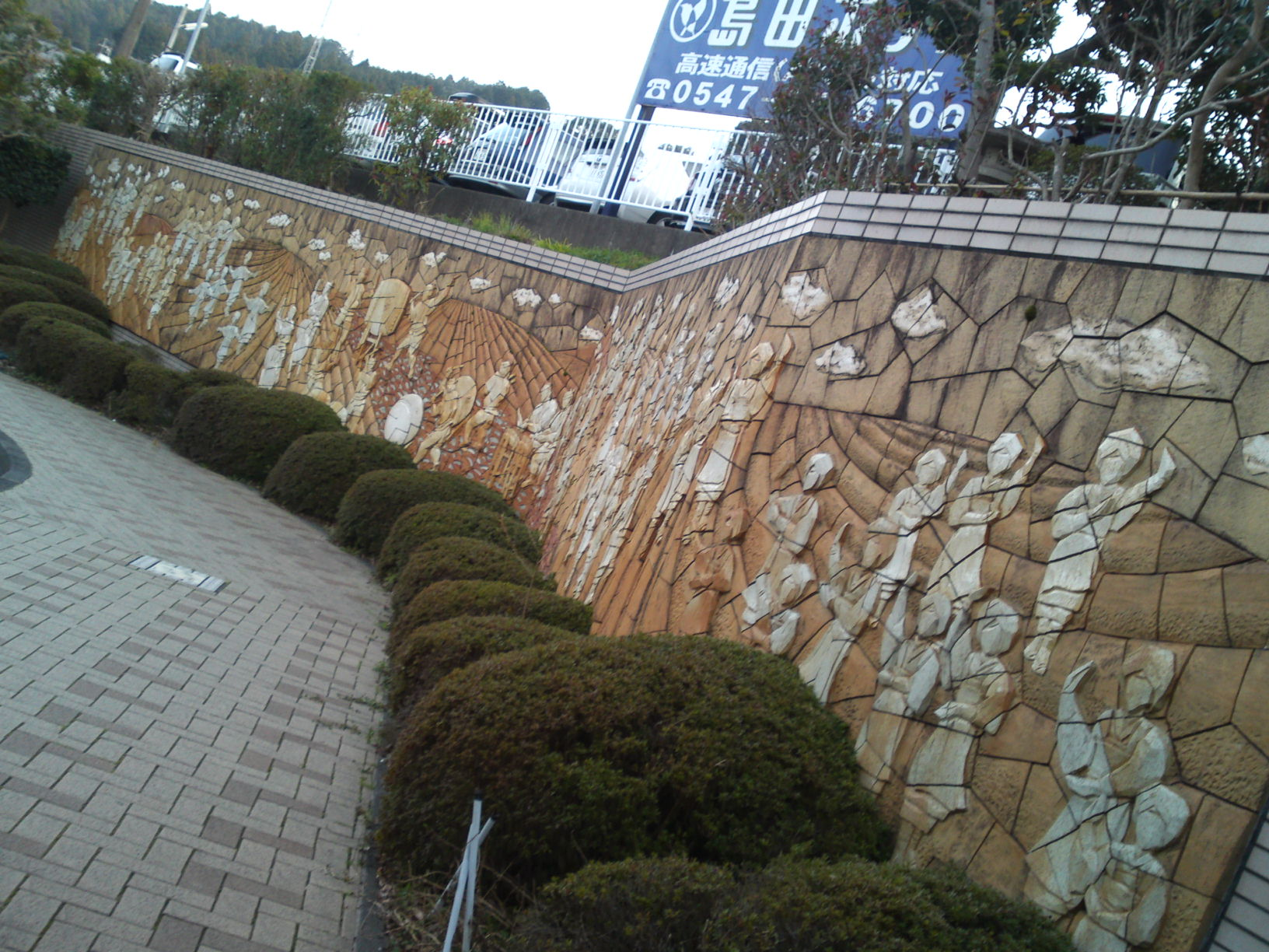 shizuoka men Shop shizuoka graffiti sleeveless shirt created by xtreme_line personalize it with photos & text or purchase as is.
