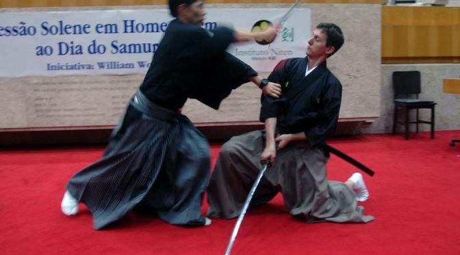 Martial Arts Clubs List in Shizuoka City!