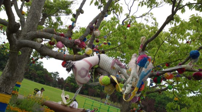 Objets d'Art/Art Objects at Hamana Lake Flower Garden!