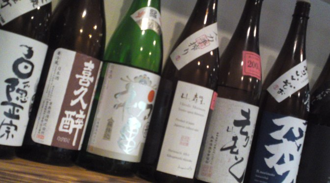 Shizuoka Sake Brewers List (Regularly amended)