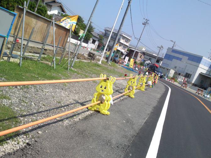 Rabbit Road Guard Rails!