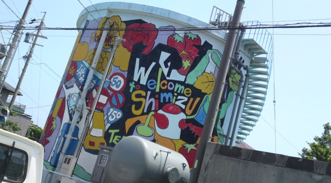 Wall Painting: Food & Tourism on Water Tank in Shimizu Ku, Shizuoka City!