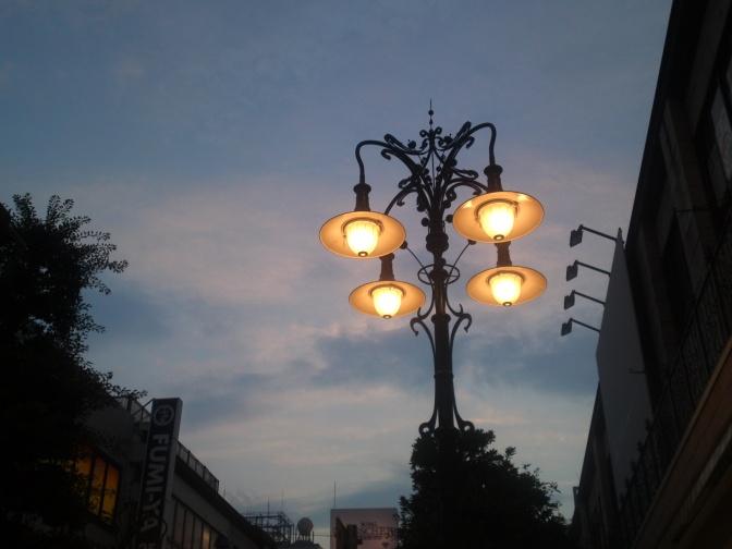 Romantic Gofuku Street in Shizuoka City?