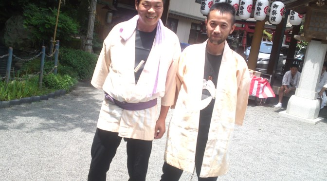 Ogushi Shrine Festival (小梳神社 祭) in Shizuoka City 2: happi/Japanese Festival Coats!
