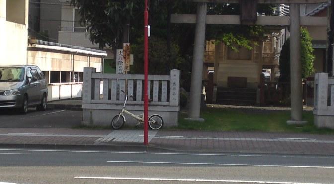 Okitsuhiko Shrine (興津彦神社) in Shizuoka City!
