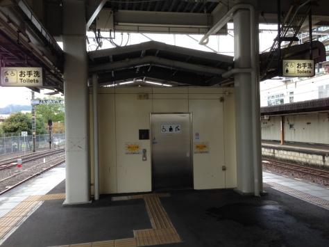 FUJINOMIYA-STATION-3