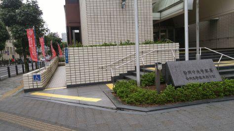shzuoka-police-station-1