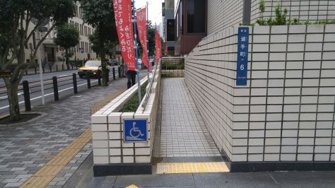 shzuoka-police-station-2