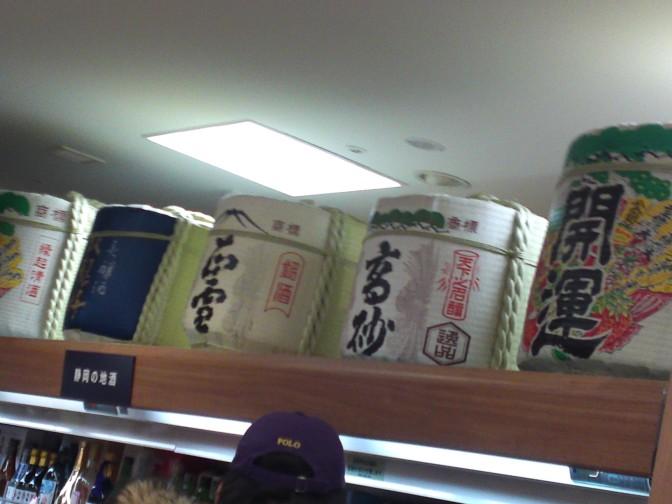 Matsuzakaya Department Store Wines & Liquors in Shizuoka City!