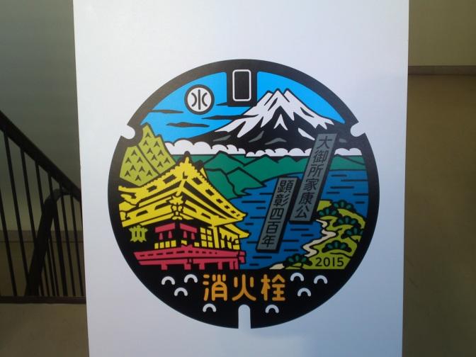 Manhole Covers In Shizuoka Prefecture 35: New Commemorative Fire Hydrant Manhole Cover in Shizuoka City!