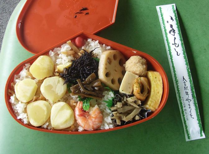 Ekiben: The Railroads Bento of Japan!