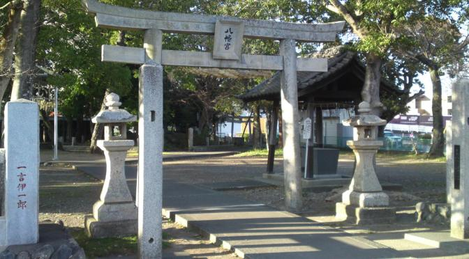 Hachimangu Shrine (八幡宮神社) in Shimada City (Rokugo JR Station)!