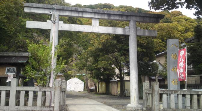 Hachimangu (八幡宮), Inari Daimyoujin(稲荷大明神) and Hie (日枝神社) Shrines and Mount Fuji-Viewing Park in Hyahata, Shizuoka City!