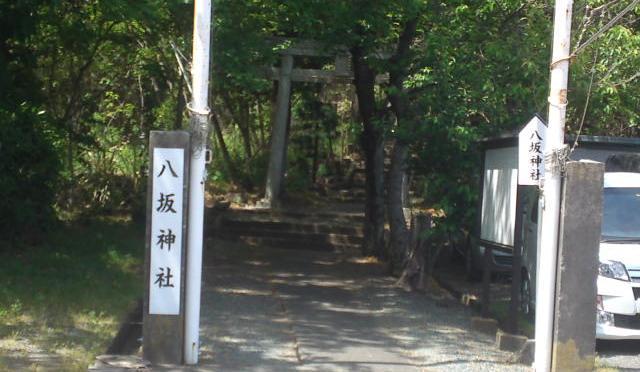 Yasaka Shrine (八坂神社)in Shimizu Ku, Shizuoka City!
