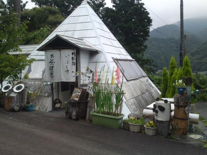 Cafe: O-cha Bokko in Ieyama, Kawane Cho, Shimada City! Along the Oigawa Railway line!