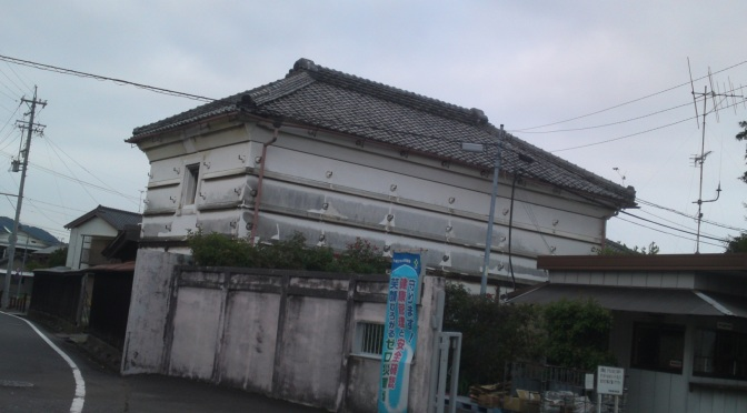 KURA: Traditional Japanese Warehouses in Shizuoka Prefecture 26: Shimada City, near Baseball Stadium