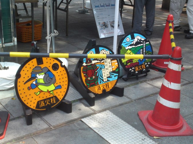 Manhole Covers in Shizuoka Prefecture 37: The One That Will Never Appear On Shizuoka City Streets!