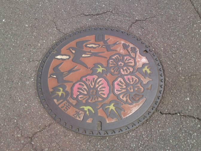 Manhole Covers in Shizuoka Prefecture 38: Nishigaya Sports Center in Shizuoka City!