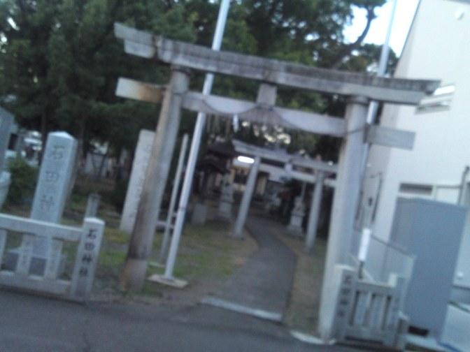 Ishida Shrine (石田神社) in Ishida, Suruga Ku, Shizuoka City!