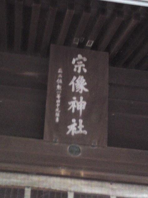 SN3O0647