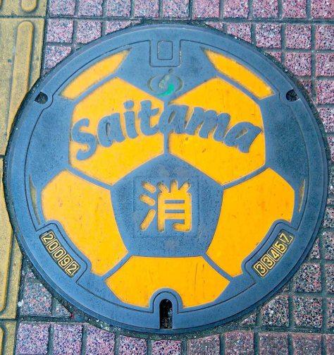 SAITAMA-FOOTBALL