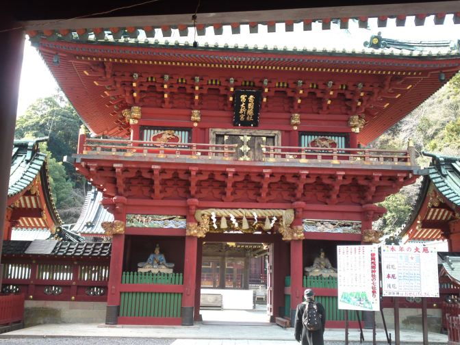 Shinto Shrines: An introductory photographer's guide!
