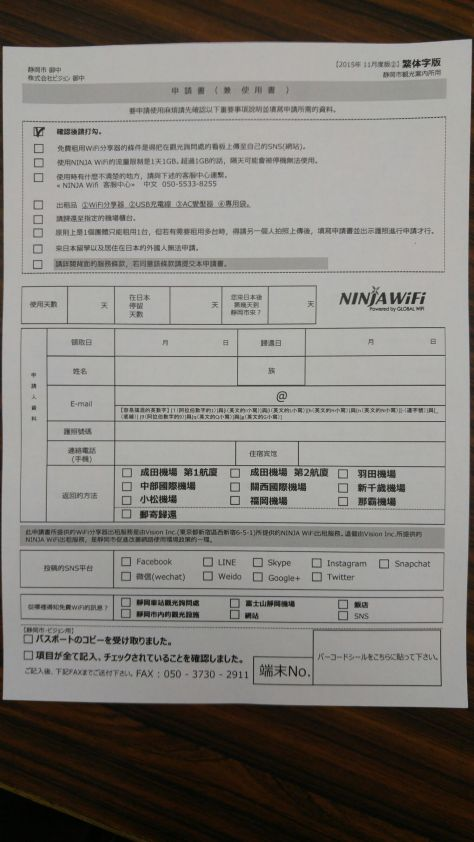 WI-FI-18