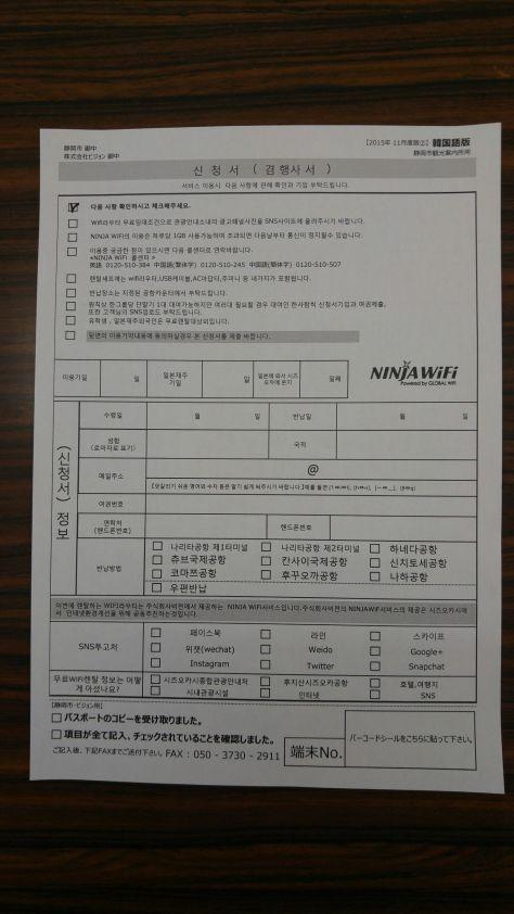 WI-FI-22