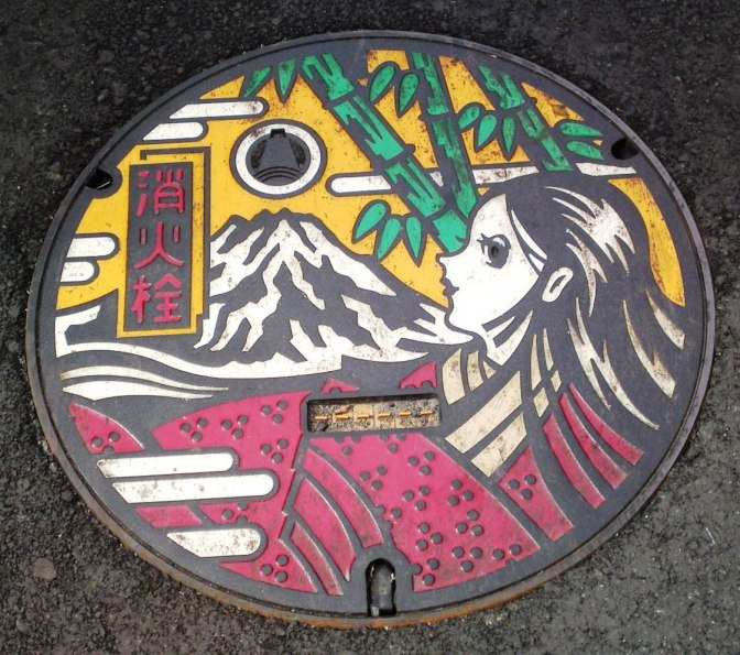 Japan Urban Art: An Introduction to Manhole Covers-Drain Spotting!