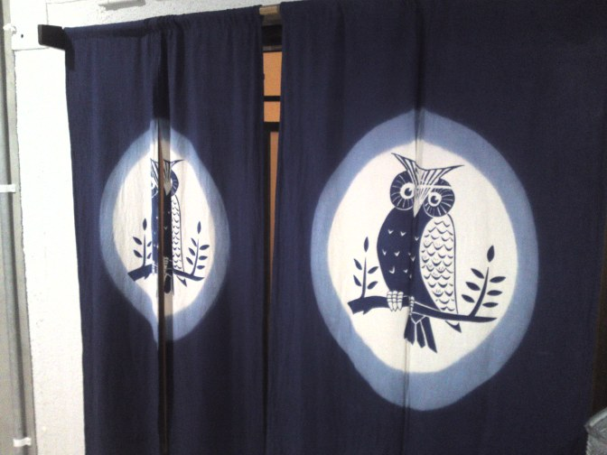 Japan Urban Art: Noren//暖簾/Shop Entrance Curtains
