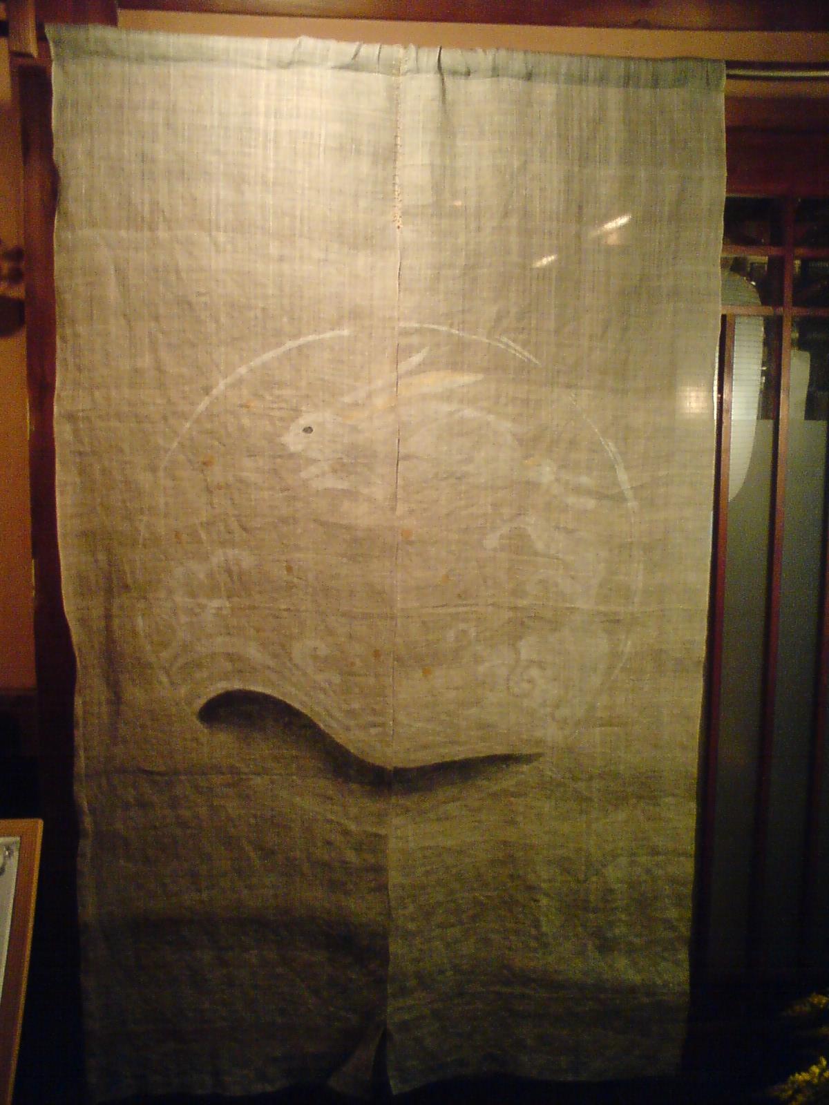 Japan Urban Art Noren Shop Entrance Curtains Voyapon
