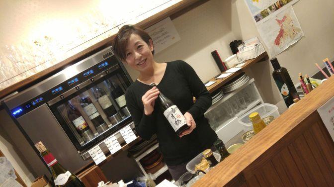 Sake & Wine Bar/Restaurant: La Sommelière in Shizuoka City!