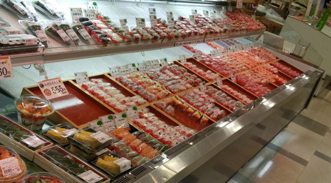 Japan on the Cheap: Compose your own Sushi Meal at Parche Department Store In Shizuoka City!