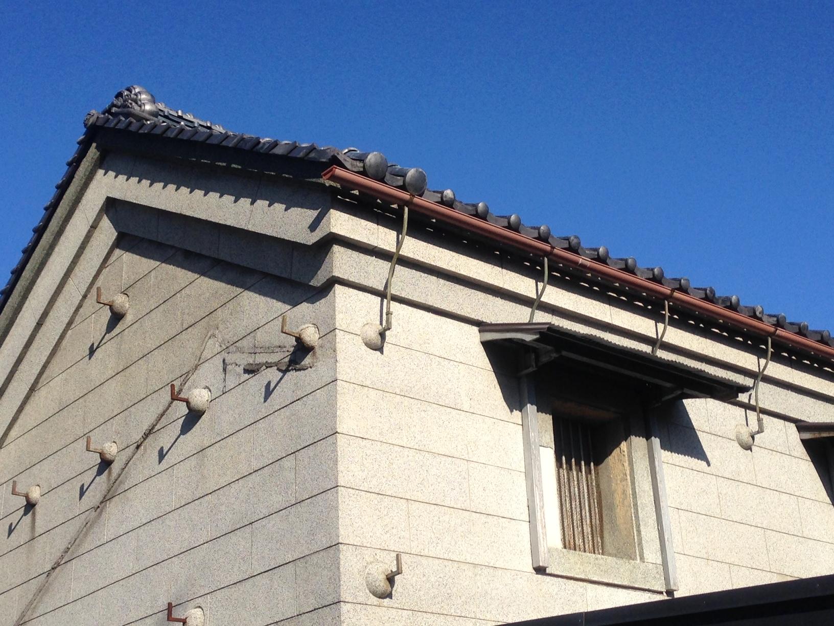 Maison Japonaise Traditionnelle Construire kura/entrepôts-greniers japonais traditionnels