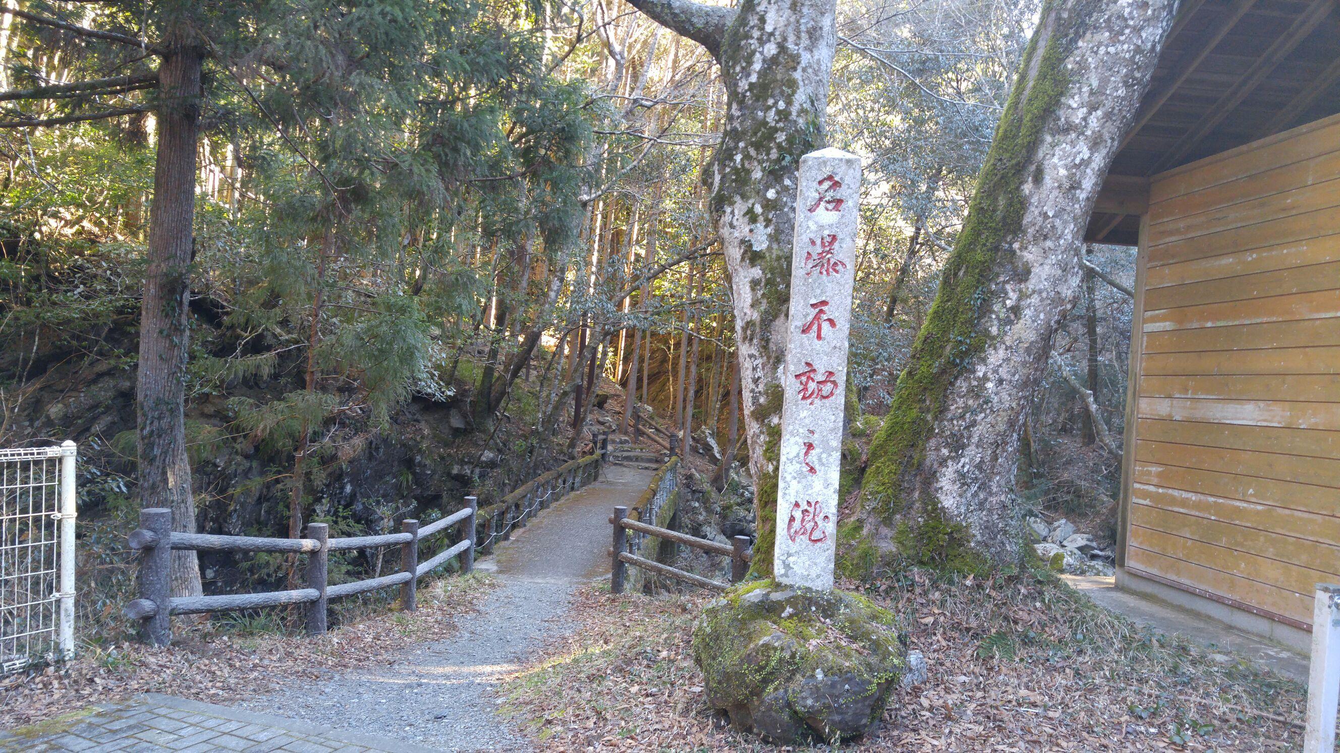 FUDO-NO-TAKI-8