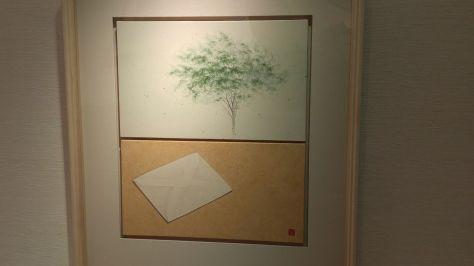 IMAGAWA-KYOKO-17