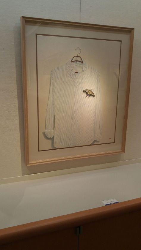 IMAGAWA-KYOKO-8