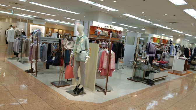 Tax Exemption at Matsuzakaya Department Store in Shizuoka City (and in Japan)!