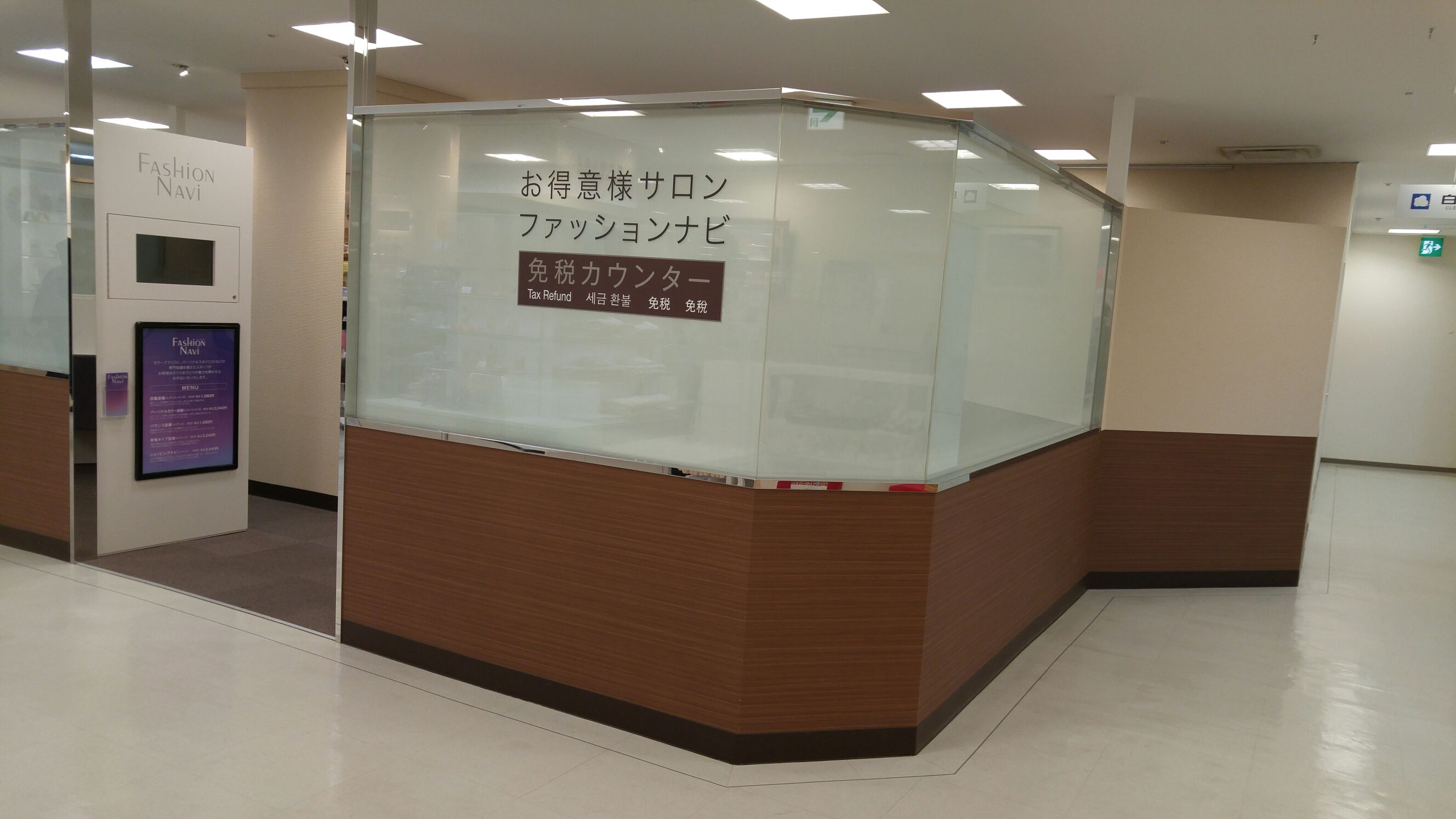 MTSUZAKA-TAX-18