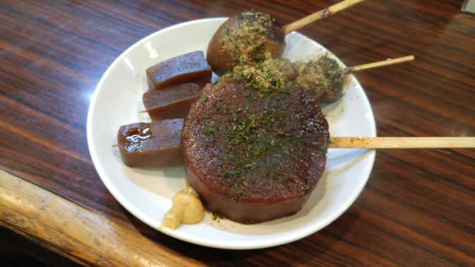 A Shizuoka Gastronomic Comfort Food: Oden!