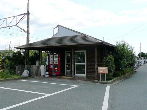 ENSHUU-LINE-ENSHU-GANSUIJI