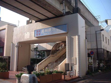 ENSHUU-LINE-ENSHUU-BYOOIN