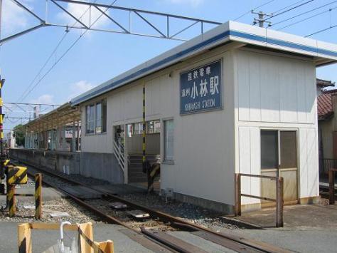 ENSHUU-LINE-ENSHUU-KOBAYASHI