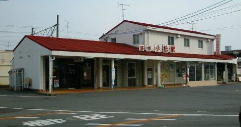 ENSHUU-LINE-ENSHUU-KOMATSU