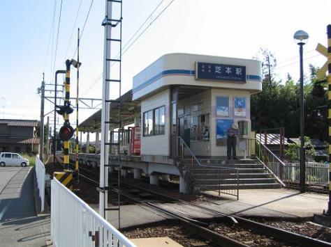 ENSHUU-LINE-ENSHUU-SHIBAMOTO