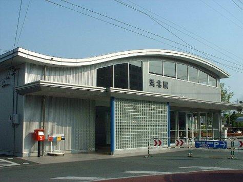 ENSHUU-LINE-HAMAKITA