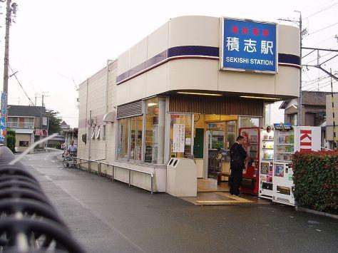 ENSHUU-LINE-SEKISHI