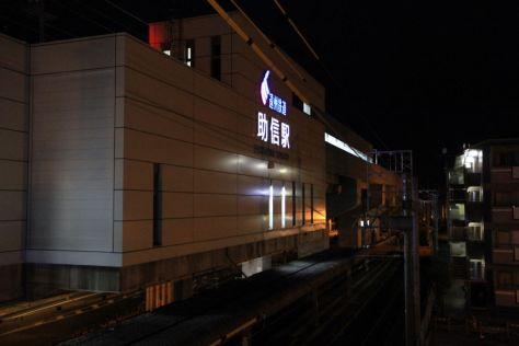 ENSHUU-LINE-SUKENOBU